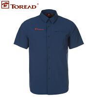 探路者年春夏新款男式吸湿速干衣耐磨徒步短袖衬衫TAKD81648