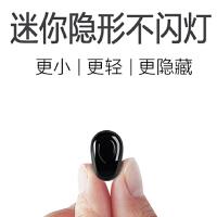 【包邮】S520无线迷你隐形蓝牙耳机 隐形不闪灯 来电报号 一拖二 蓝牙4.1耳塞入耳式运动华为小米OPPO苹果7通用