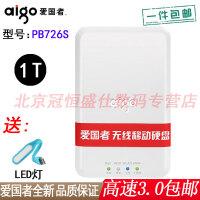 【支持礼品卡+包邮】爱国者aigo PB726S 1T 无线移动硬盘 1TB PB726升级版 高速USB3.0 充电宝/wifi无线路由器/移动电源