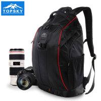 topsky 户外背包 单反相机包 双肩摄影包 双肩单反相机包 防盗摄像机背包