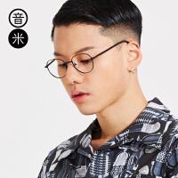 音米2016新款金属装饰镜框 男女款复古圆框眼镜架 可配镜片 AAGCJY507