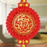 中国结桃木福字客厅挂饰家居墙上壁挂件玄关乔迁搬家礼品礼物