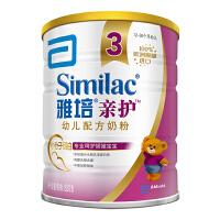 【当当自营】雅培 100%原装进口 金装亲护幼儿配方粉3段  820g/桶(雅培三段)