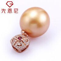 先恩尼珠宝定制 珍珠 金色 珍珠吊坠 海水珍珠 约12mm 镶钻珍珠吊坠项链HFZZXL010