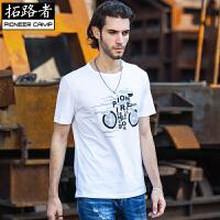 拓路者Pioneer Camp 夏季男装全棉短袖T恤男圆领 白色半袖t��男宽松大码体恤衫  211166