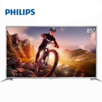【当当自营】飞利浦(PHILIPS)85PUF9750/T3 85英寸3D流光溢彩智能电视