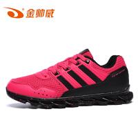 金帅威 网面跑步鞋运动鞋女新款减震轻便透气女休闲跑鞋