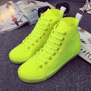 环球 秋季新款帆布鞋女鞋高帮系带靓丽荧光色韩版休闲平底鞋