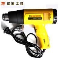 精品 波斯工具 热风枪 300W~1800W 可调温热风枪 BS471800