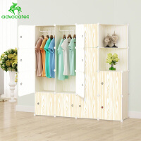 崇尚 环保时尚大家具家居收纳柜儿童成人双用衣柜衣橱简易衣柜
