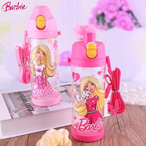 芭比儿童直饮水杯550ML女童宝宝童趣喝水杯小学生背带防漏杯子MB6305