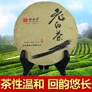 祺彤香 福鼎老白茶饼 老寿眉贡眉白牡丹饼350克茶叶