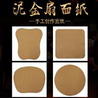 【长书-中国风信封】古典古韵信封 水墨风格创意文具信封