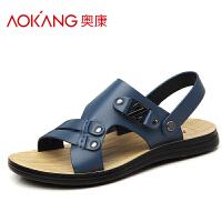 奥康男士凉鞋新款 男沙滩鞋夏季透气男鞋凉拖鞋防滑韩版