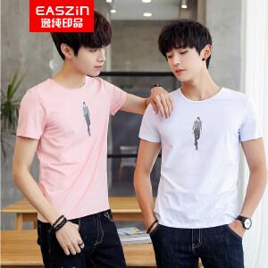 EASZin逸纯印品 男式短袖t恤 韩版修身圆领体恤衫 莫代尔棉T恤 四方格印花