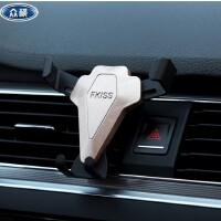 双夹头子通用多功能导航手机座吸盘360度汽车用迷你车载手机支架