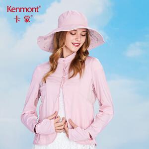 卡蒙防晒衣女夏中长款百搭薄款外套学生显瘦防紫外线防晒短外套3392