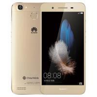 华为(Huawei)畅享5S 全网通4G/移动4G/电信4G 金属机身 指纹识别 5.0英寸 华为5s 手机 智能手机