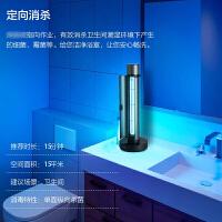 飞利浦紫外线杀菌灯CUH36H-36W银色家用遥控灭菌灯