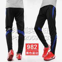 跑步足球训练裤  卫裤收口裤子运动休闲运动裤男士长裤运动长裤小脚收腿健身