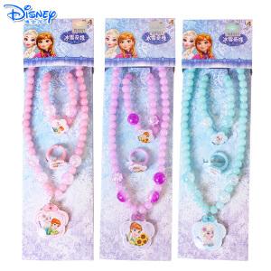 迪士尼冰雪奇缘苏菲亚儿童女童配饰套装公主戒指项链手链6DXS058