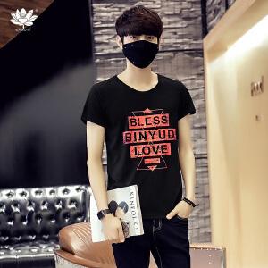 EASZin逸纯印品 男式短袖T恤 韩版圆领宽松大码沙漏印花短袖体恤衫