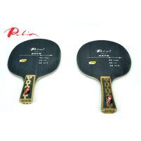 Palio 拍里奥碳纤维乒乓球拍底板9层加碳碳纤维底板 乒乓拍TNT-1