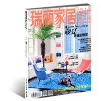 【封面齐全】瑞丽家居设计杂志2017年7月总第198期         暖夏 善变的温度