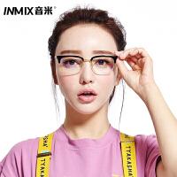 音米时尚板材金属眼镜框男 防辐射蓝光眼镜 近视眼镜架女潮7079