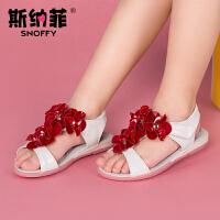斯纳菲童鞋 女童凉鞋真皮 夏季新品时尚露趾防滑丁字儿童凉鞋