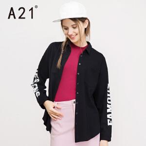 以纯A21女装撞色字母印花宽松翻领长袖衬衫 春季百搭显瘦纯色女生衬衣