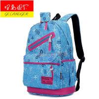 格蓝迪尔 男女韩版学院风潮流帆布双肩背包 中学生加减符号休闲书包