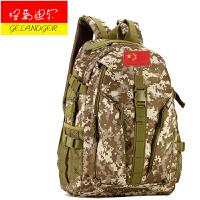 格蓝迪尔 登山包双肩户外旅行包男25L军用背包骑行多功能组合包防水迷彩战术包