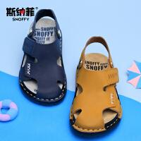 斯纳菲男童鞋男童凉鞋2017夏季新款宝宝凉鞋儿童鞋真皮包头沙滩鞋