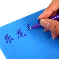 弘羌 楷书补充型套装 仁宇书法 书法模型 凹槽练字板贴字模套装 凹槽练字,内容丰富,图文并茂,一手好字