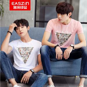 EASZin逸纯印品 短袖t恤男 男士莫代尔棉体恤韩版修身圆领倒三角印花