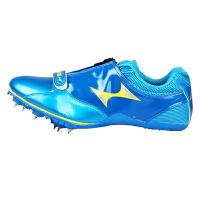 HEALTH/飞人海尔斯110 跑钉鞋 黄金战靴 超轻跑鞋专业田径训练鞋