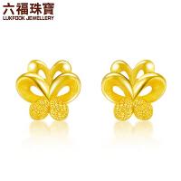 六福珠宝足金闪闪蝴蝶黄金耳钉耳饰GDG50025