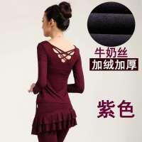 新款女舞蹈服装套装莫代尔广场舞红色牛奶丝加绒加厚防静电手感一等不起球长袖练功服