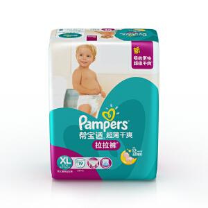 [当当自营]帮宝适 超薄干爽 婴儿拉拉裤 加大码XL19片(适合12kg以上)中包装