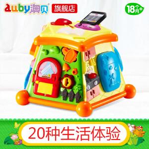 Auby澳贝 生活体验馆多功能玩具六面多面积屋 婴幼儿童宝宝学习屋游戏台