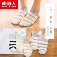 南极人女士船袜 5双装时尚提花棉质船袜可爱袜子女士舒适透气短筒防臭浅口袜多款式 NJR-NYD6278110010