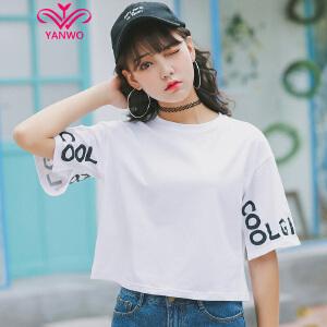 演沃 袖口小小开叉 宽松短袖T恤女 2017夏装新款女