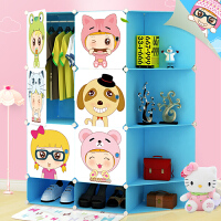 崇尚 时尚环保树脂片简易衣柜 储物柜 DIY自由组装魔片加鞋格儿童衣柜