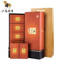八马茶叶 安溪铁观音浓香型茶叶 烟条装赛珍珠1000 乌龙茶茶叶礼盒装133克