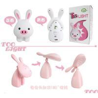 伊品堂 卡通兔兔台灯 LED护眼台灯 USB/直插充电阅读台灯黄色