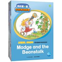 培生英语:我的第一套自然拼读故事(包含40册图书 3张光盘 指导手册 96张单词卡)