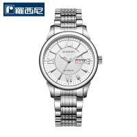 【官方直营】罗西尼正品自动机械表时尚商务手表精钢双历男表防水钢带腕表D5629