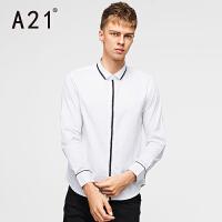 以纯A21男装修身黑白撞色长袖衬衫 时尚休闲舒适衬衣2017男士新品秋装