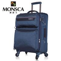 摩斯卡MONSCA 拉杆箱万向轮登机箱20/24/28寸TSA海关密码锁托运行李箱1622